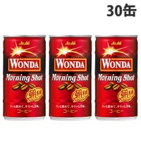 購入単位:1箱(30缶)  アサヒ ワンダ 缶コーヒー モーニングショット