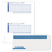 購入単位:各300セット  オービック(OBC) OBC-KWP-1S 給与明細パック
