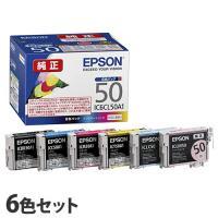 購入単位:1パック(6本)  2a2820 9J1529 EP-301 EP-801A EP-901...