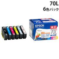購入単位: 1パック(6色)  エプソン セイコーエプソン IC70シリーズ IC70CL6 大容量...