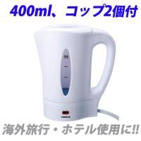 購入単位:1個  激安 最安値挑戦 電化製品 YAZAWA yazawa ヤザワコーポレーション や...