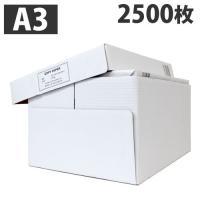 購入単位:1箱(500枚×5冊)  OA用紙 コピー用紙 A3サイズ 白色度90%以上 こうはくしょ...