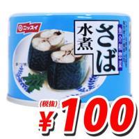 購入単位:1個  日本水産 さば味付 160g ダイエット特集食品