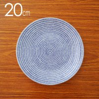 ARABIA アラビア 24h Avec アベック プレート 20cm ブルー お皿 皿 食器 洋食器 和食 平皿 おしゃれ かわいい 北欧 磁器 円形