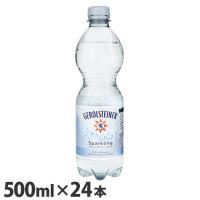 購入単位: 1箱(24本)  GEROLSTEINER 炭酸水 発砲水 炭酸ミネラルウォーター ミネ...