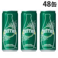 購入単位:1セット(48缶)  格安 激安 輸入水 炭酸水 ペリエ缶 ダイエット特集飲料