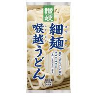 購入単位: 1個  乾麺 乾燥麺 うどん ウドン 讃岐うどん さぬきうどん さぬきしせい コシ 弾力...