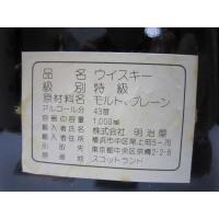 [古酒] バランタイン ファイネスト 正規品 特級表示 43度 1000ml (1L)|kimasa|05