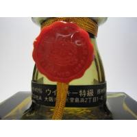 [古酒] サントリーウイスキー ローヤル 60 43度 720ml ※漏れあります|kimasa|03