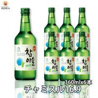 韓国では冷やしてストレートで飲むため、辛い料理にあうよう少しまろやかな風味になっています。