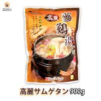 雛鶏に高麗人参、栗、ナツメ、ニンニクもち米などを詰め込んでじっくり炊き上げたサムゲタンは滋味深いスー...