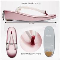 光沢が美しい 高級 エナメル 草履 単品 選べる9色  認定証 付 日本製 赤 青 緑 紫 ピンク クリーム ベージュ