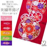 2015年 calla 新作 高級織物で有名な、丹後ちりめんを使用した、高級帯揚げです。 豪華な刺繍...
