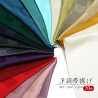 サイズ■長さ:約180cm 幅:約30cm 素材 ■絹100%   *正絹素材は光のあたり方によって...