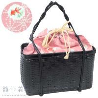 大き目サイズの竹編み籠に、和柄がかわいいレトロモダンな巾着です♪ 長財布(横幅20cmまで)・携帯・...