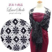 軽くてサッと羽織りやすい大判レースストールです。 色々な着物にあわせやすく普段使いしやすい黒色。 た...