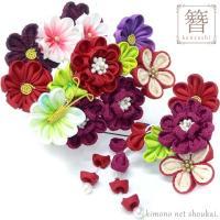 つまみ細工とは、江戸時代から伝わり、着物生地を正方形に切り、それをつまんで折り畳み組み合わせ、お花や...