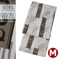 男性 浴衣 〔生成り地に薄い灰茶の縞・鎌輪ぬ〕 メンズ M/Lサイズ