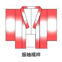 振袖用襦袢 丸洗い クリーニング