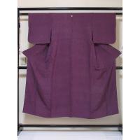 ◆素材: 正絹100%  紋綸子 ◆状態:☆☆☆ 大変よい状態です。すぐに着用出来ます。 ◆色:ダー...