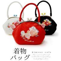 振袖 袴 バッグ 成人式 卒業式 洒落用 着物バッグ がま口 ちりめんの生地に毬と花柄の刺繍入り 3色 赤 白 黒