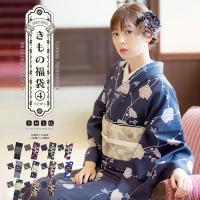 個性派レトロモダン!京都きもの町オリジナル着物福袋。袷着物と京袋帯と小物1点の計3点セットです。 着...