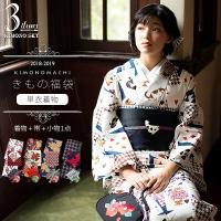 個性派レトロモダン!京都きもの町オリジナル着物福袋。単衣着物と京袋帯と小物1点の計3点セットです。 ...