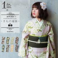 個性派レトロモダン!京都きもの町オリジナル着物福袋から飛び出した単衣着物単品です。 着物は単衣仕立て...
