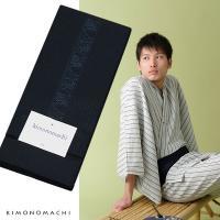 男性用の角帯です。京都きもの町オリジナルの男性用浴衣帯です。小袋タイプになっておりますので、しっかり...