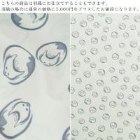 セミオーダー 洗える着物「アイボリー まんまる猫」 市田ひろみ お仕立て代込み 小紋 洒落着