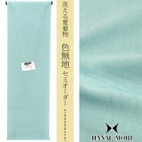 夏紋紗 セミオーダー色無地「グリーン 流水柄」HANAE MORI ハナエモリ お仕立て代込み 色無地 単衣 (HM-34)