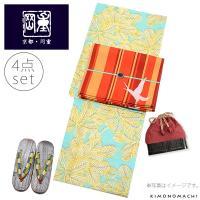 岡重 浴衣セット「柏の葉」日本製 綿絽 女性浴衣 レディース 綿浴衣 (5OY-6)