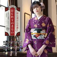 kimonomachiオリジナルの洗える着物フルセット。袷着物・京袋帯・帯揚げ・帯締め・髪飾り・長襦...