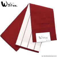 麻 半幅帯「エンジ」watuu 和つう 小袋帯 四寸帯 夏帯 (1)