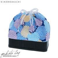 京都きもの町オリジナルの浴衣籠巾着です。二つ折りのお財布、携帯、ハンカチ、簡単なメイク道具は入るぐら...