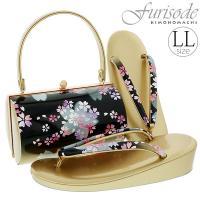 振袖 草履バッグセット「ゴールド×黒色 桜」卒業式の袴にも LLサイズ 2Lサイズ 成人式、結婚式、前撮り フォーマル
