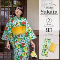 京都きもの町オリジナル 浴衣2点セット「グリーン 梅と橘」お仕立て上がり浴衣 フリーサイズ 浴衣、帯の浴衣2点セット