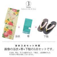 京都きもの町オリジナル 浴衣セット「クリーム菊とオウム」レディース S、フリー、TL、LL 女性浴衣3点セット 綿浴衣 浴衣、浴衣帯、下駄