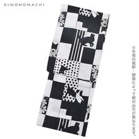 京都きもの町オリジナル 浴衣セット「黒×白 猫」レディース S、フリー、TL、LL 女性浴衣3点セット ポリエステル浴衣 吸水速乾