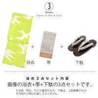 京都きもの町オリジナル 浴衣セット「ライムグリーン×白 つばめ」レトロ S、フリー、TL、LL 女性浴衣3点セット 綿浴衣