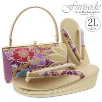 振袖 草履バッグセット「紫×ゴールド 桜、花文」振袖草履 LLサイズ 二枚芯 振袖小物