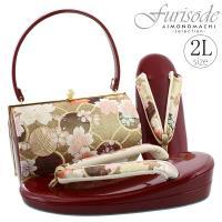 振袖 草履バッグセット「ゴールド×ボルドー 輪繋ぎに桜」振袖草履 LLサイズ 1の2枚芯 振袖小物