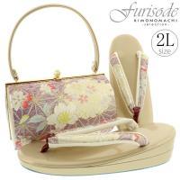 振袖 草履バッグセット「青藤×ゴールド 麻の葉に雪輪、桜」振袖草履 LLサイズ 1の2枚芯 振袖小物