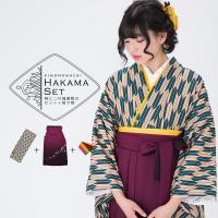 二尺袖着物、袴の2点に、プラス袴下帯がついた計3点セットでお届けします。 【商品内容】二尺袖、袴、袴...