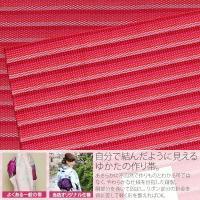 作り帯 浴衣セット「水色 菊とオウム」浴衣2点セット S、F、TL、LL 変わり織り 綿