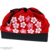 刺繍 巾着「赤色 桜刺繍」 袴巾着 卒業式、修了式の袴に 刺繍巾着