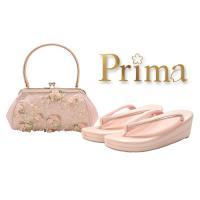 【Prima(プリマ)】礼装用高級草履バッグセットフリーサイズ 新品 和装 洋装 フォーマル