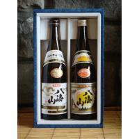 日本酒 八海山普通酒・本醸造酒720ml飲み比べギフト 新潟県 地酒
