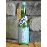 日本酒 町田酒造 55 にごり酒 五百万石 特別純米酒 R1BY 720ml 群馬県 地酒
