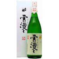 日本酒 出羽桜 雪漫々大吟醸 1800ml 東北 山形県 地酒